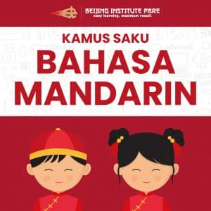 Les Kursus Bahasa Mandarin Di Cikarang Archives Kampung Mandarin Pare